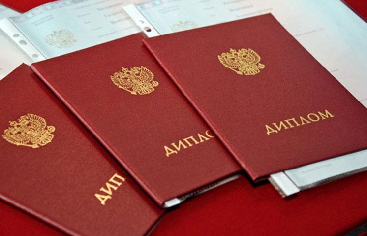 Что такое красный диплом и кто может его получить 🚩 Высшее  Красный диплом требования