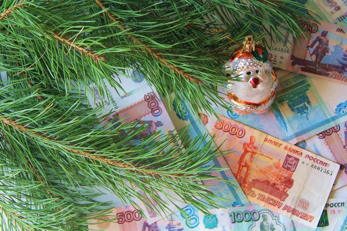 Новогодние открытки финансы, машинами для