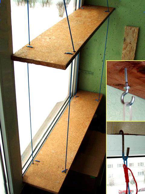 Как сделать полку на окне