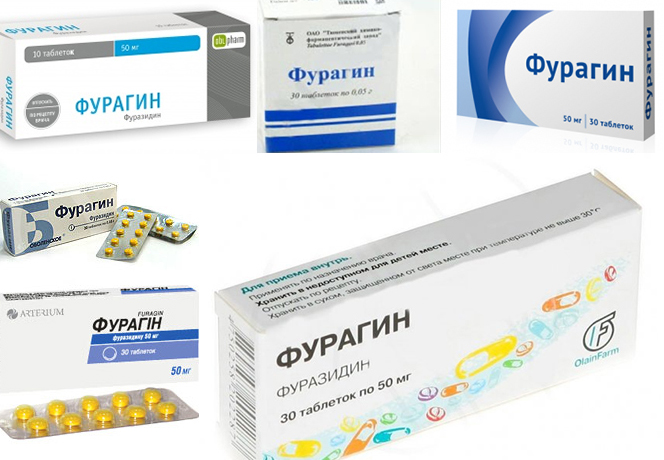 Препараты при лечении цистита у женщин