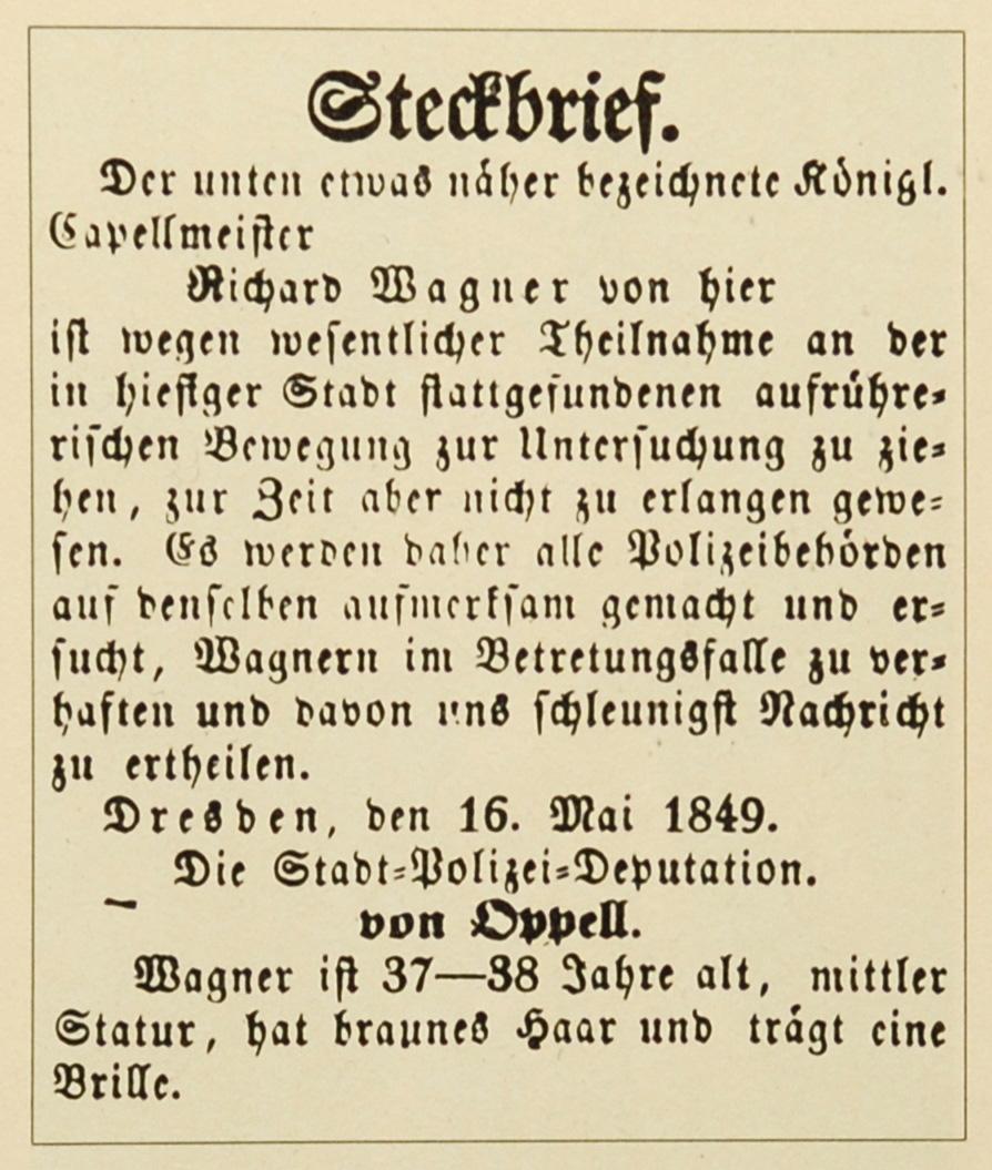 Ордер на арест Вагнера