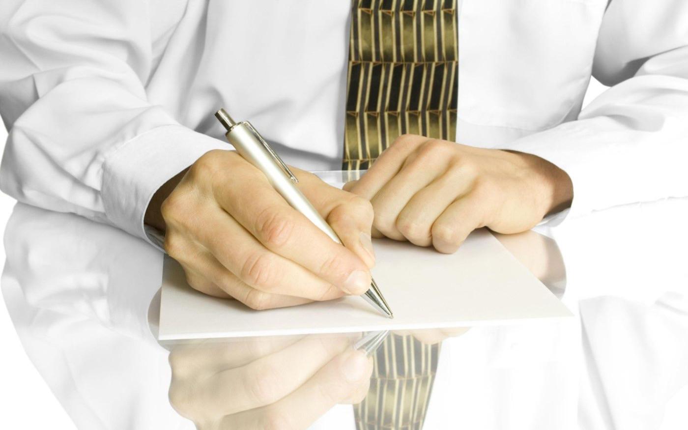 должен ли директор сам себе писать заявление на отпуск