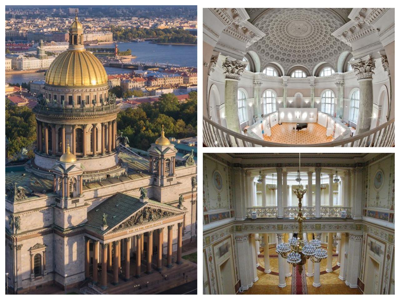 Ротонды Санкт-Петербурга