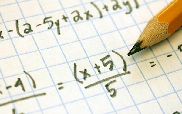 Поступить с математикой база