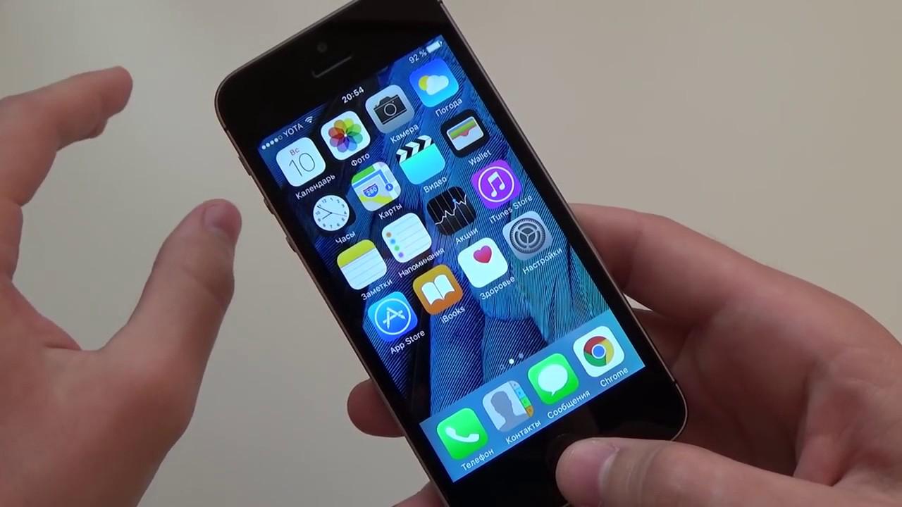 стоит ли брать восстановленный айфон