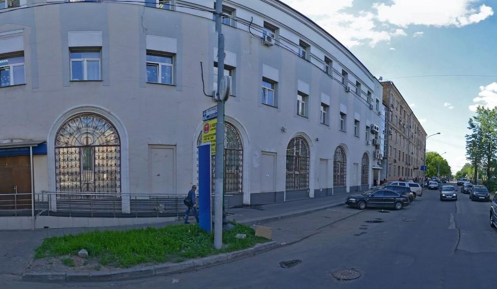 ИФНС России № 15 по г. Москве