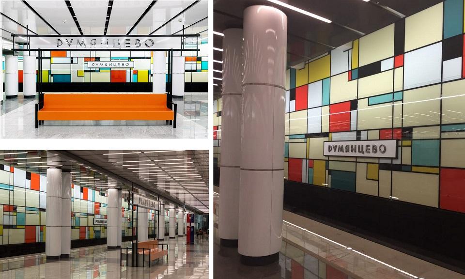 Станция московского метро Румянцево