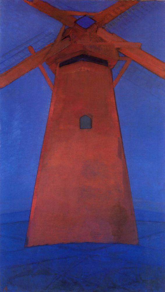 Красная мельница