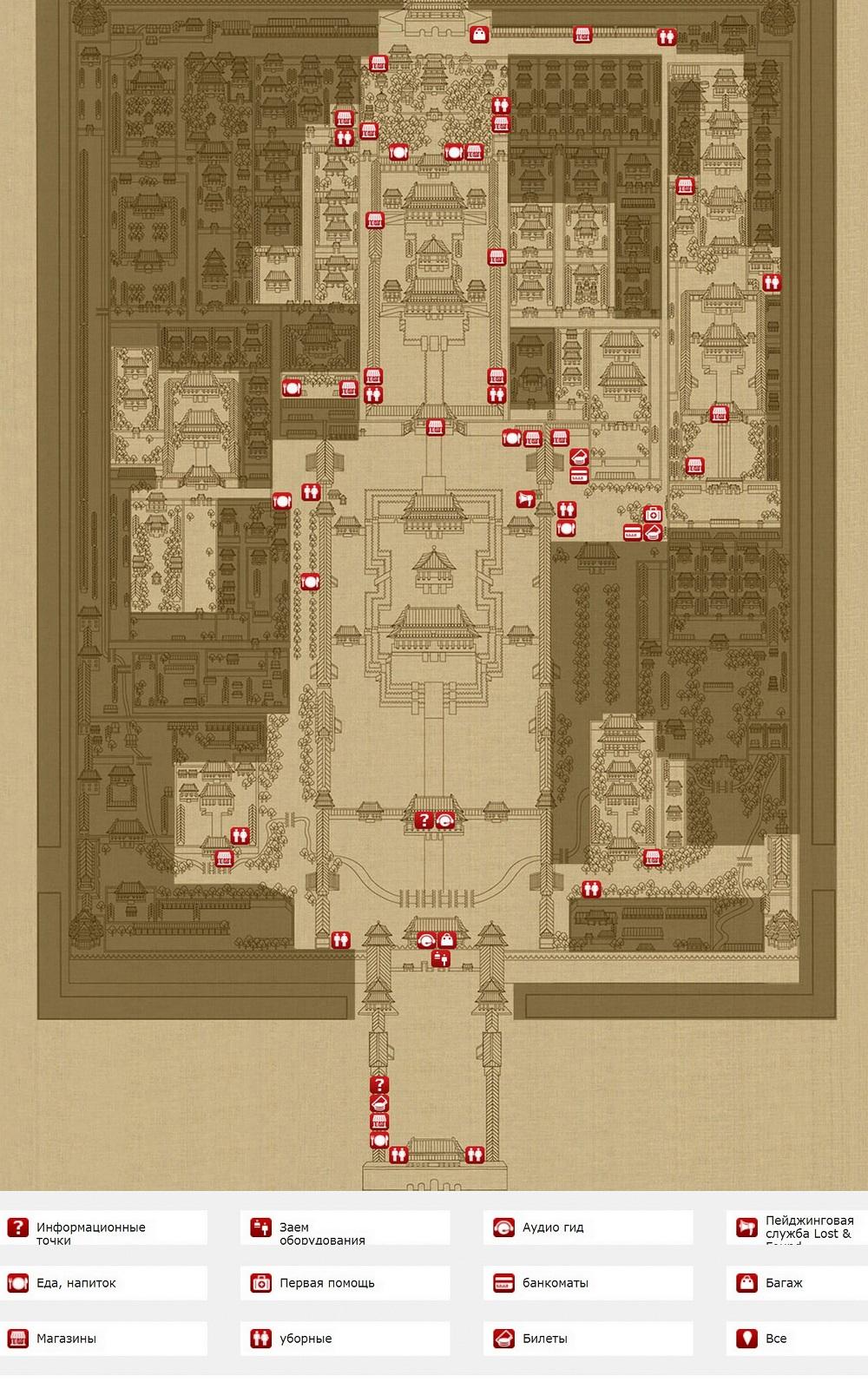 Схема туристических объектов