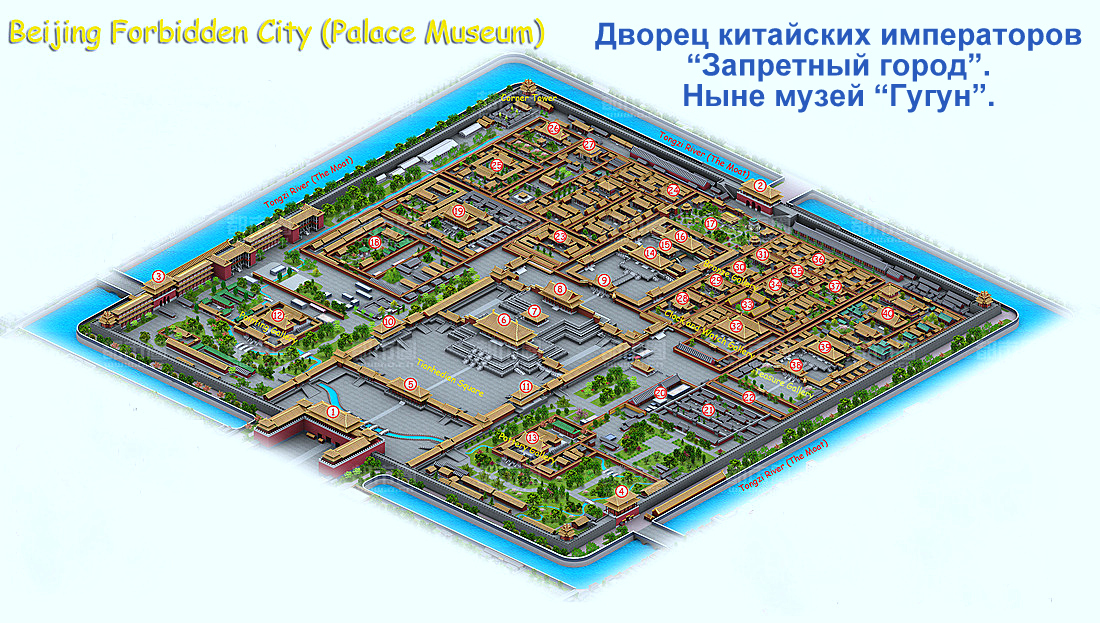 Схема расположения дворцов