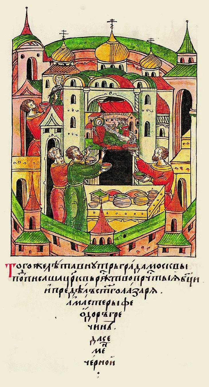 Миниатюра Лицевого летописного свода, 16 век. Феофан Грек и Семён Чёрный расписывают церковь Рождества.