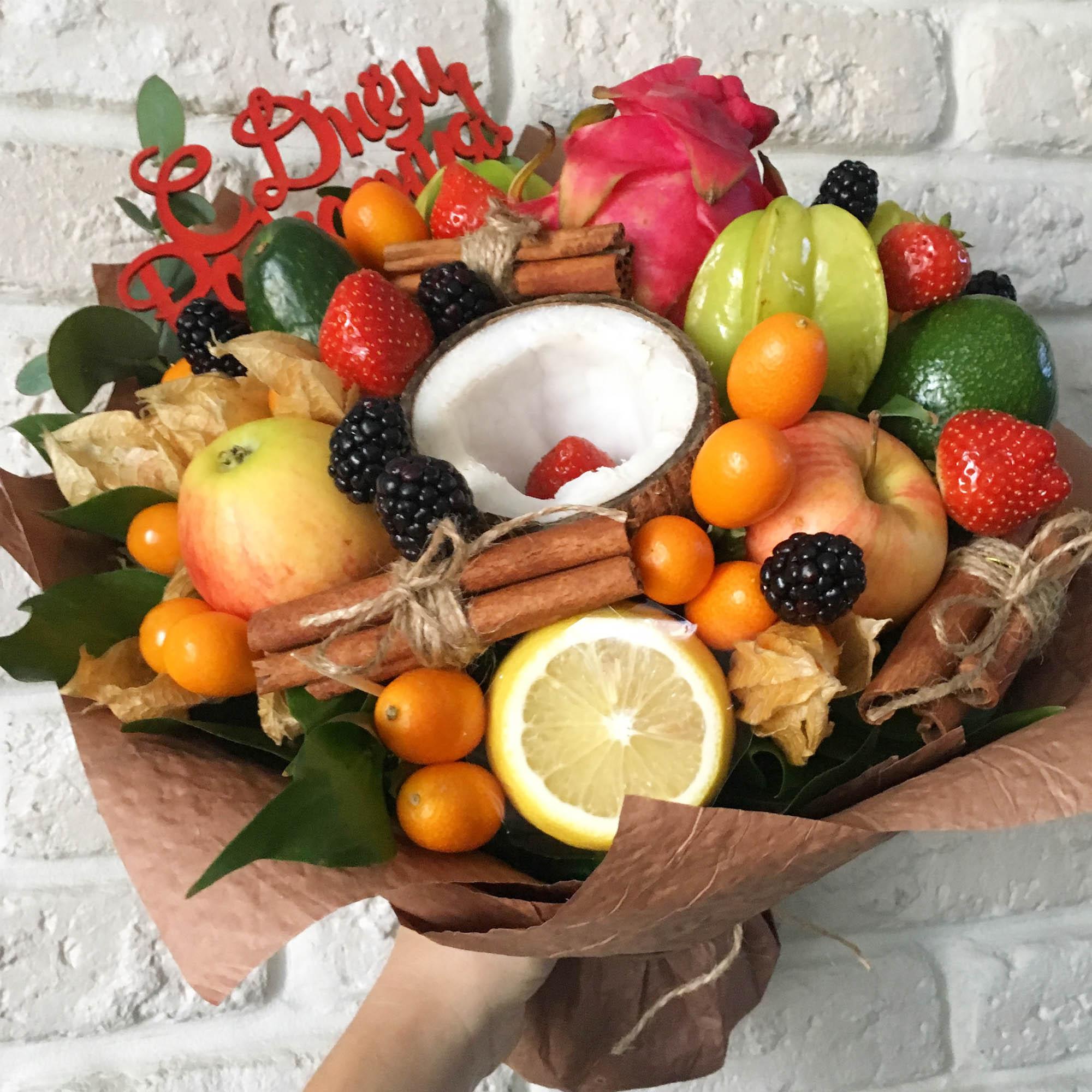 Красных, фруктовые букеты на заказ