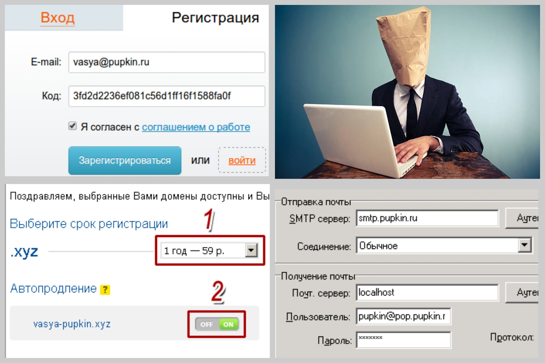 Интернет-пользователи  Рунета