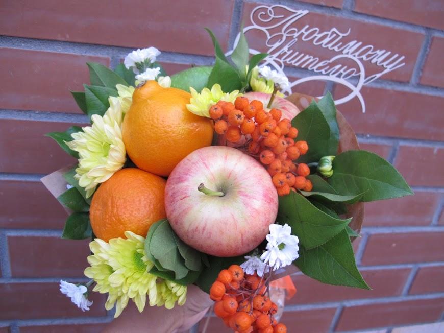 Букет из фруктов для учителя