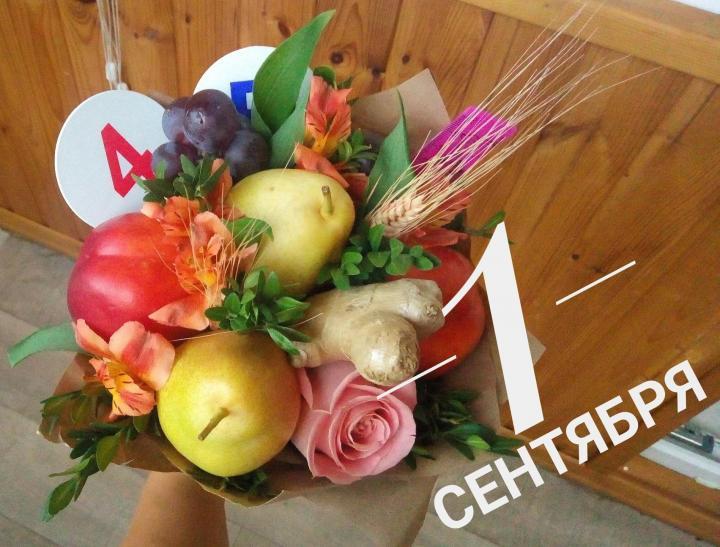 Букеты из фруктов в подарок учителям