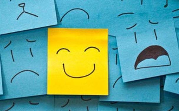 ощущение счастья