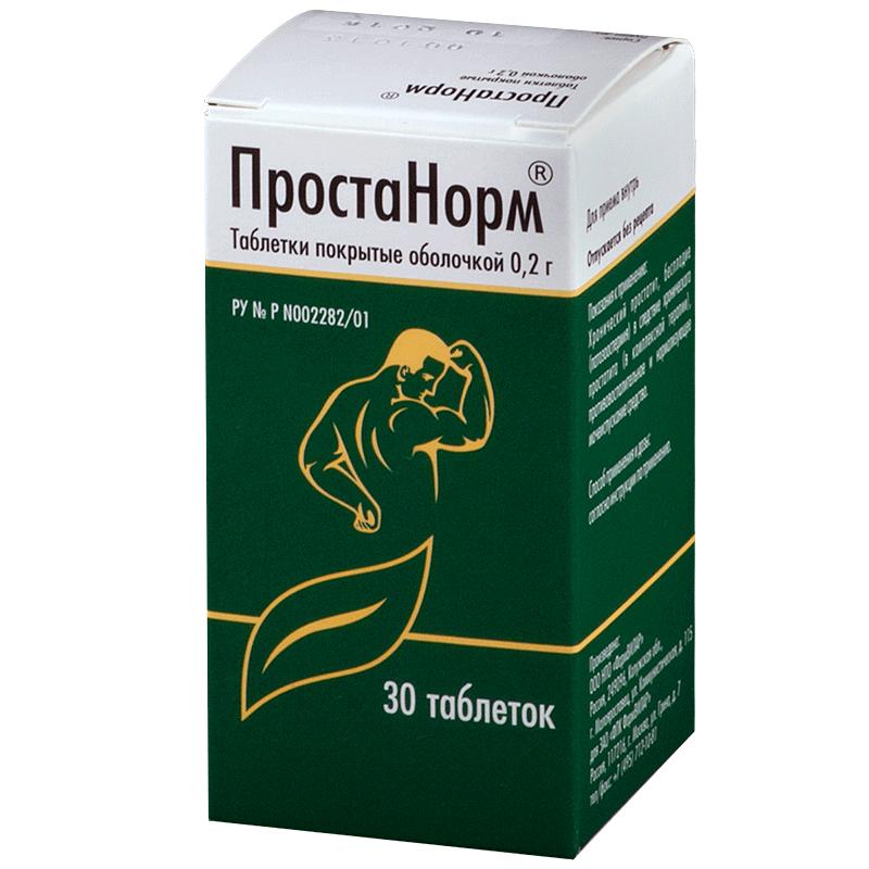 Простанорм капли от простатита инструкция простата на ощупь при простатите