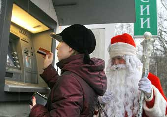 Банкомат в новогодний день