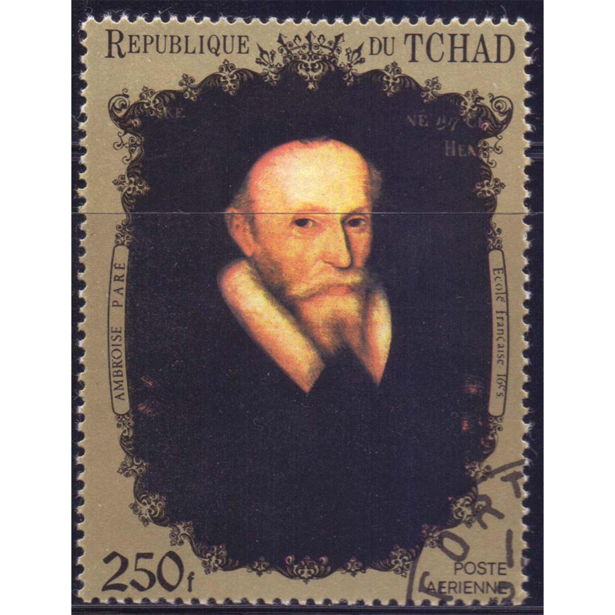 Французская почтовая марка