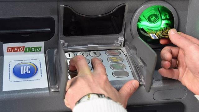 Обман у банкомата