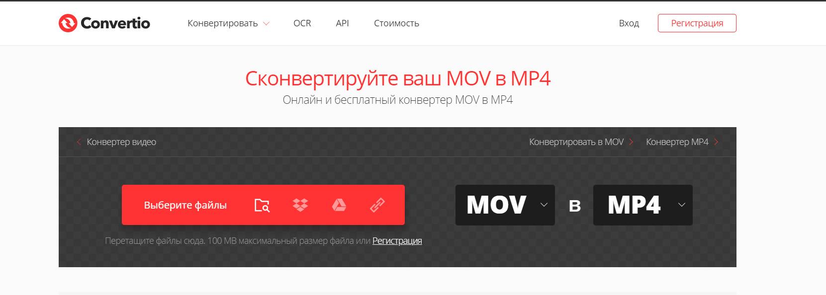 уменьшить размер файла мп4 онлайн