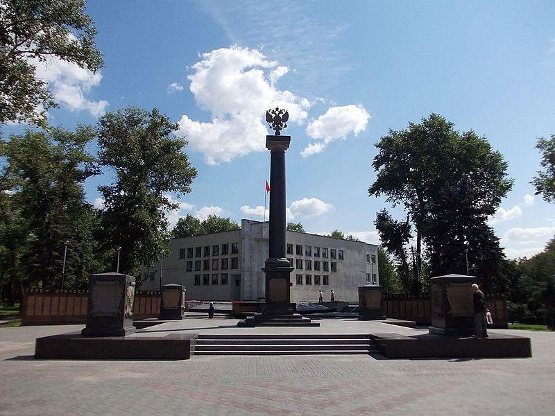 Братская могила. Воронеж