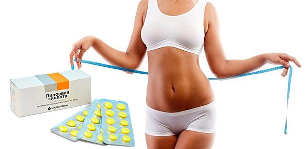 Как Похудеть Самостоятельно Без Таблеток. Как похудеть без диет
