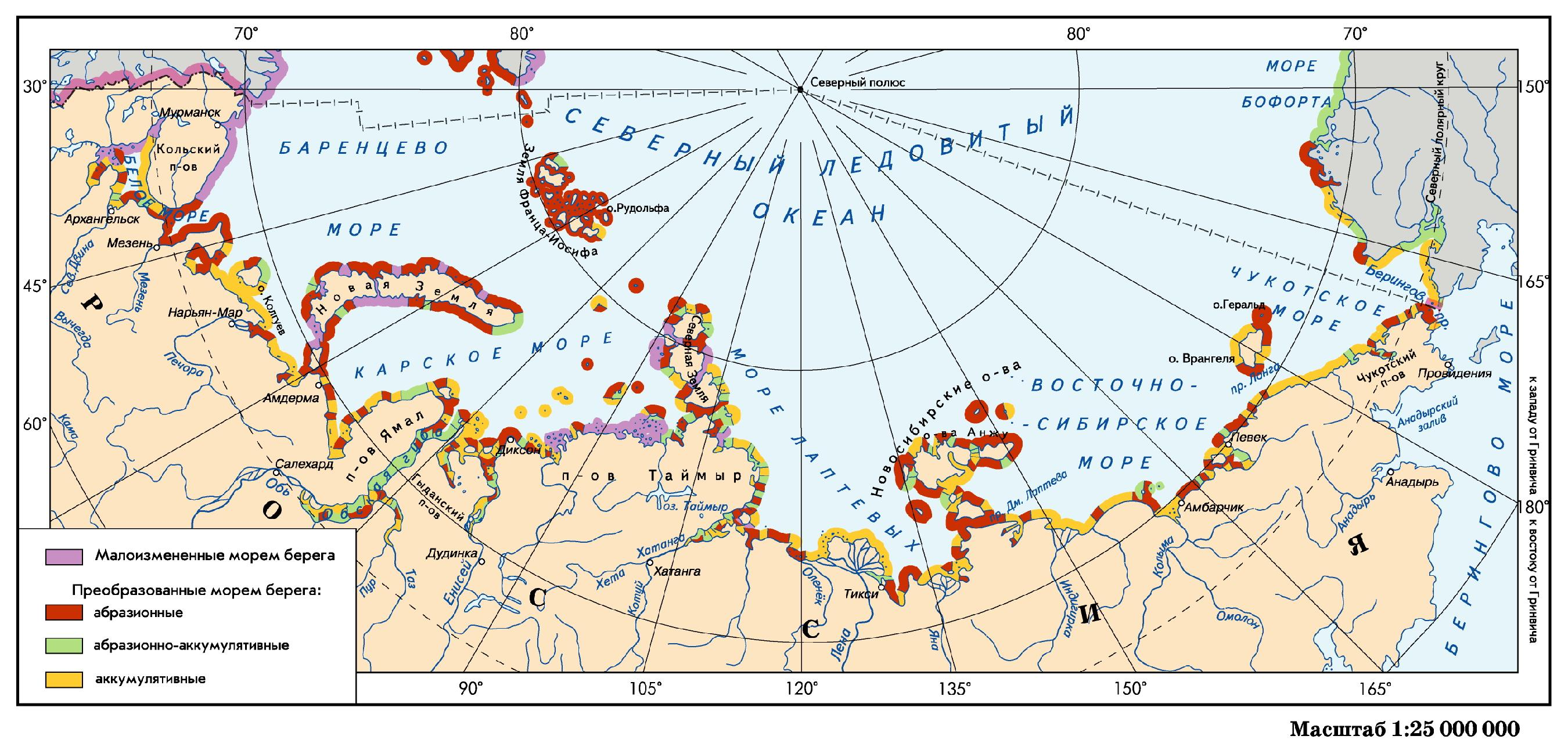 Моря Северного Ледовитого океана: список Естественные науки
