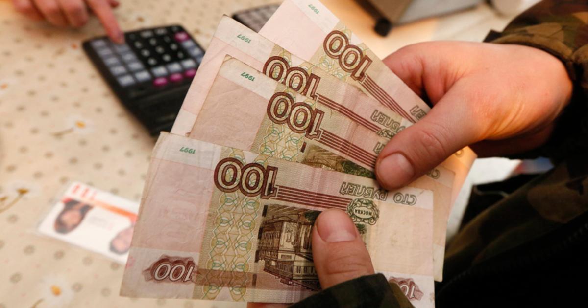 Маленькие зарплаты характерны для слабых государств
