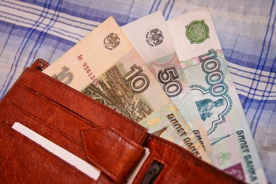 Уровень жизни зависит от уровня зарплат по стране