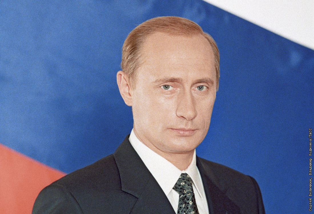 Новый Президент - новый курс развития страны!
