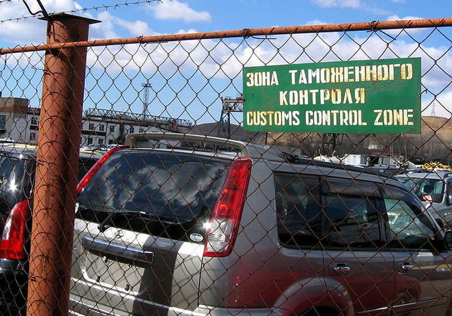 Подача в таможенный орган ГТД на авто - обязательная процедура для импортируемых ТС