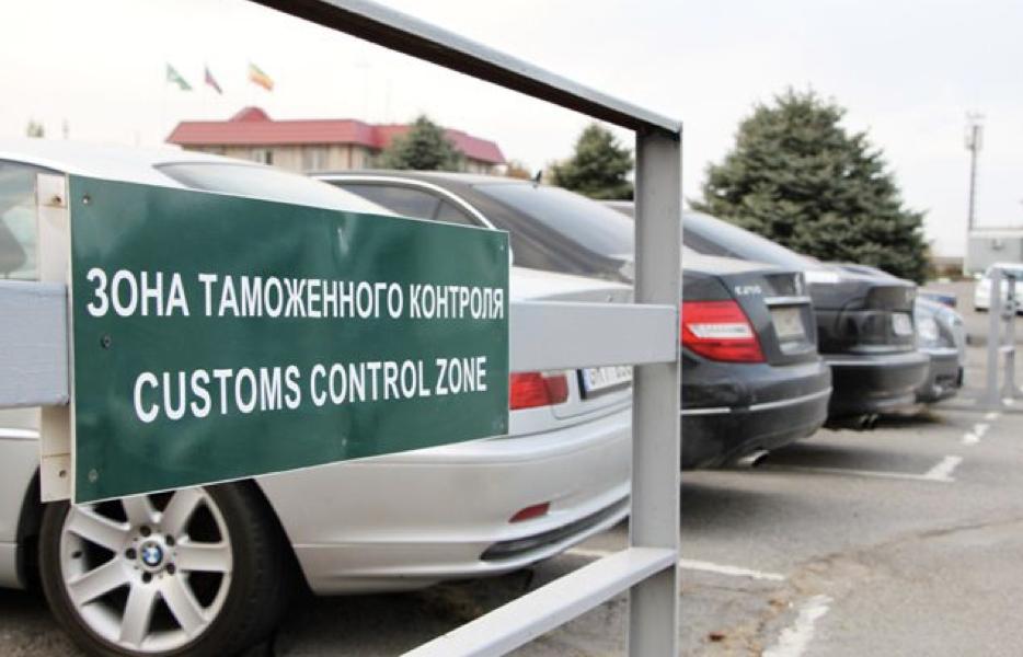 Таможенный контроль - важный инструмент внешнеэкономической политики страны