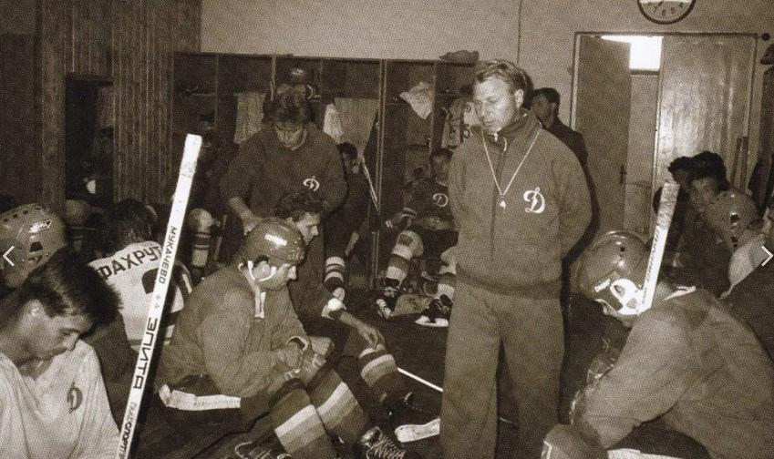 юрий моисеев фото хоккей