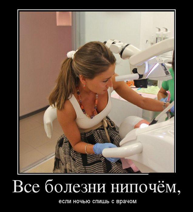 не болеть демотиваторы органом слуха