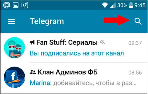 Возможности с Телеграмм - каналами многократно расширились!