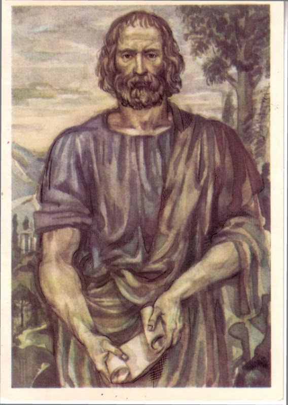 Драматург Еврипид