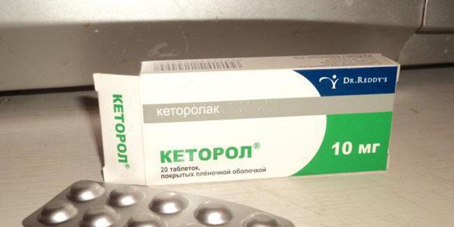 Кеторол инструкция по применению цена отзывы аналоги таблетки