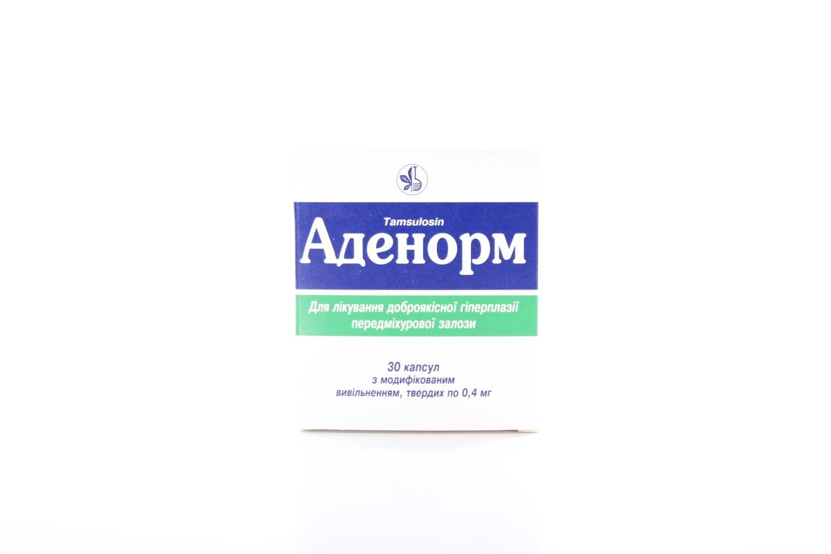 Аденорм - инструкция по применению, цена на Аденорм и ...