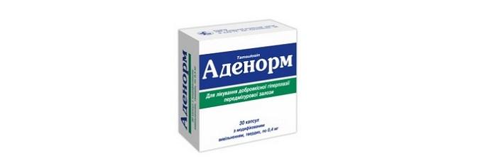 Аденорм - инструкция, применение, аналоги препарата ...