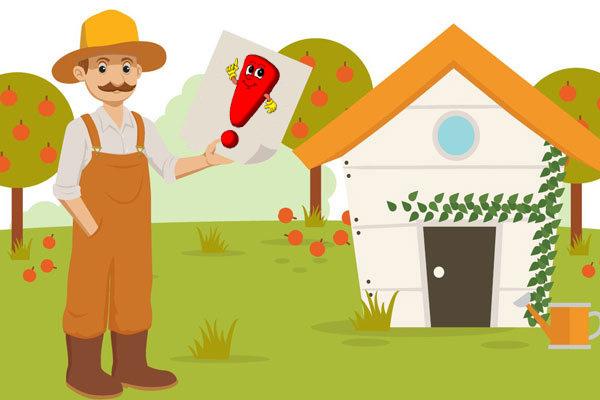 Дачник - это или садовод или огородник