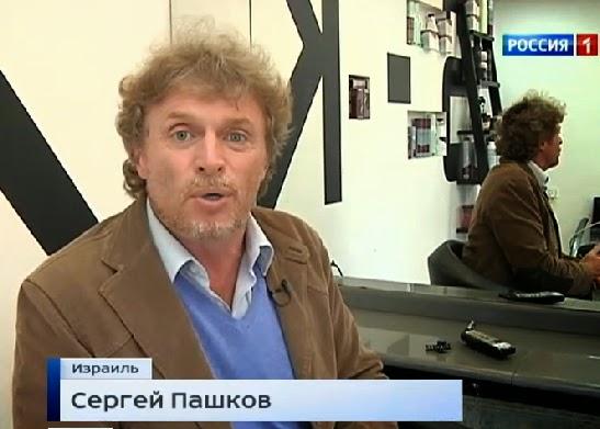 Сергей Пашков: биография, творчество, карьера, личная жизнь
