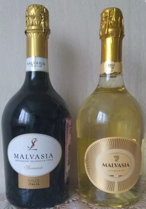 Мальвазия (вино): история, описание