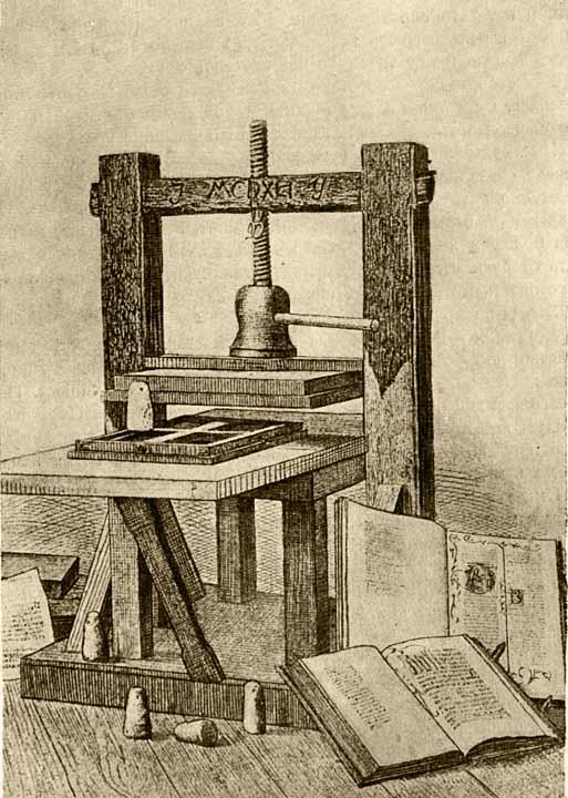 Иоганн Гутенберг: биография, творчество, карьера, личная жизнь