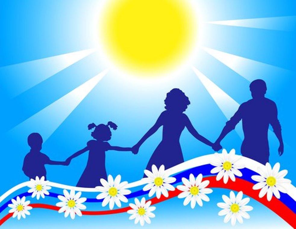 Картинка к дню семьи для презентации