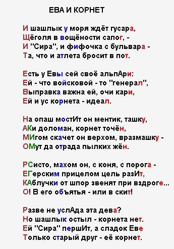 Галина Смирнова: биография, творчество, карьера, личная жизнь