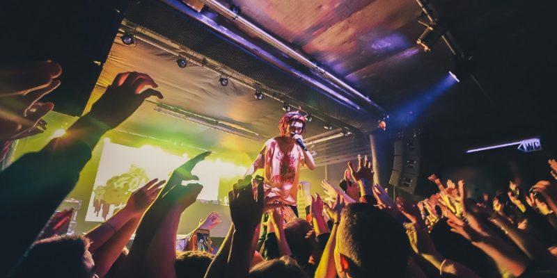 Выступление рэпера