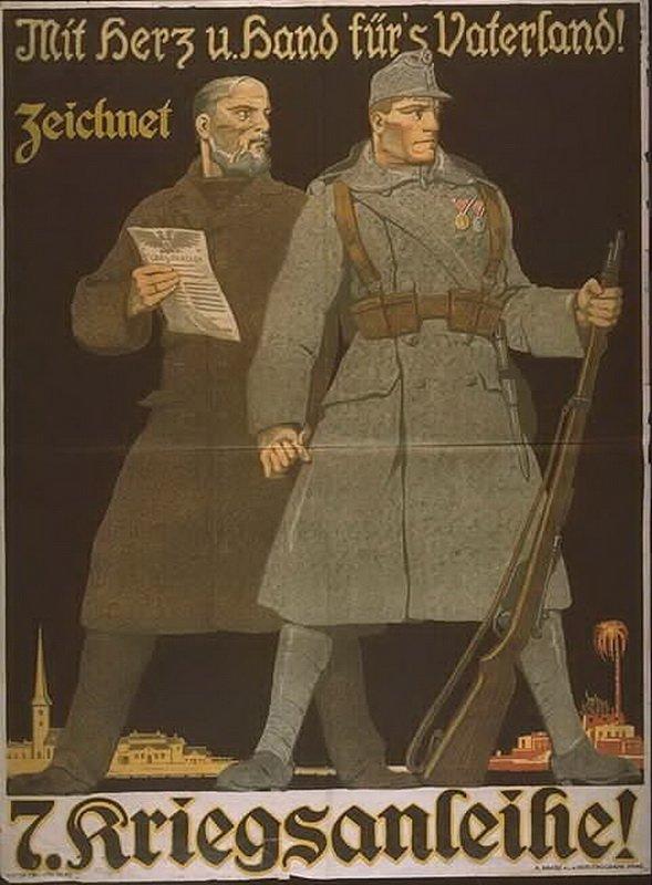 Австро-венгерский агитационный плакат времен Первой мировой войны