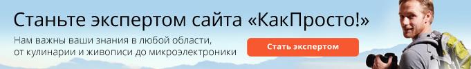 Температура в русской бане