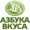 AzbukaVkusa